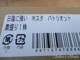 s-IMG_2457k1.jpg