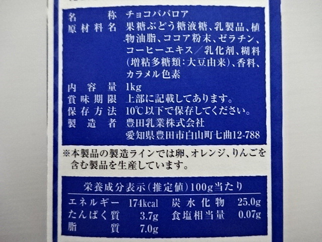 20161126160739c53.jpg