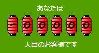 2016y12m19d_001148548.jpg