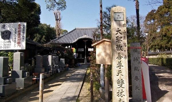 円山公園の南にひっそり佇む双林寺