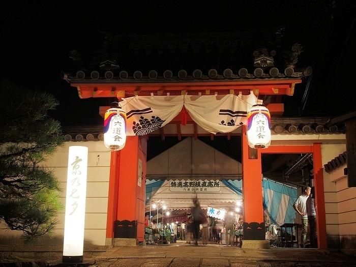 「六道まいり」の夜の六道珍皇寺