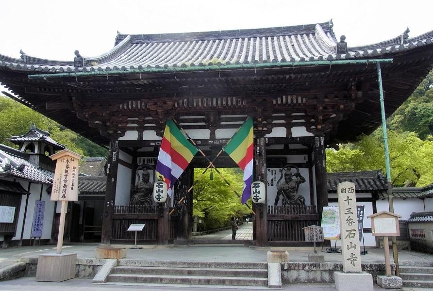 石山寺・山門