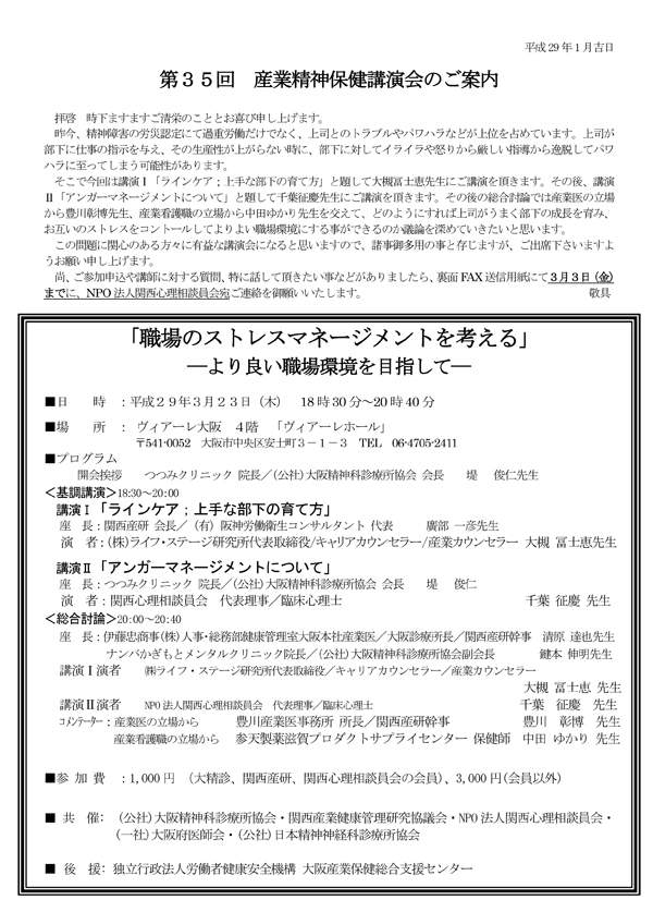 2017-3gatu.jpg