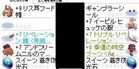 2017012301594462e.jpg