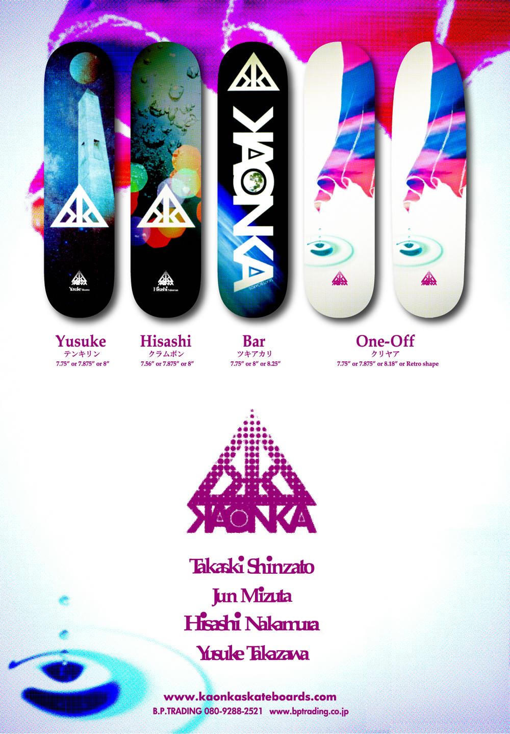2017_SP_KAONKA_deck_POP_SML.jpg