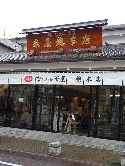 20161227-9.jpg