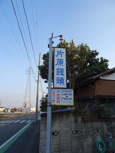 20170125-0.jpg