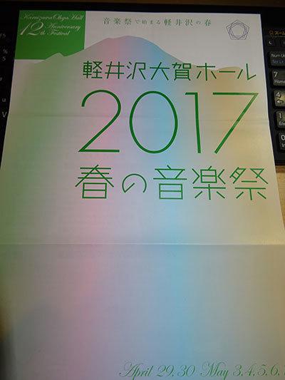 20170128-1.jpg