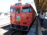 JR五能線 キハ48-505