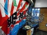 JR能代駅 ハタハタつるし飾り1