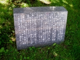 JR倶知安駅 石川啄木歌碑 説明