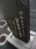 JR宮崎駅 国鉄宮崎管理部之跡 裏