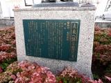 JR川内駅 大伴家持像 説明