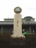 JR新八代駅 友愛の塔