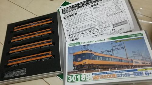 近鉄特急車1