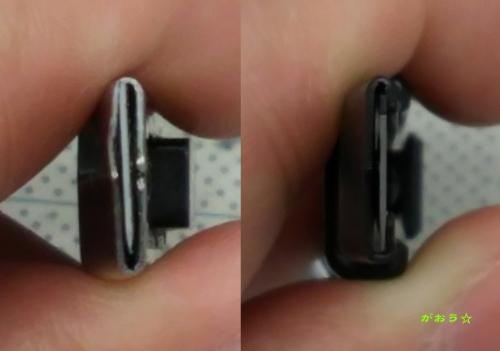超鋭角刃カッター1-1