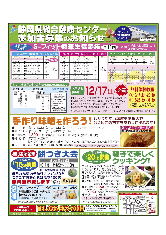 2016121205554515e.jpg