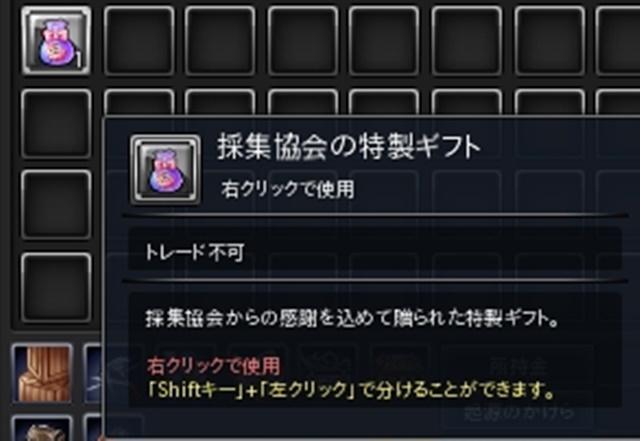 20181123_064158.jpg
