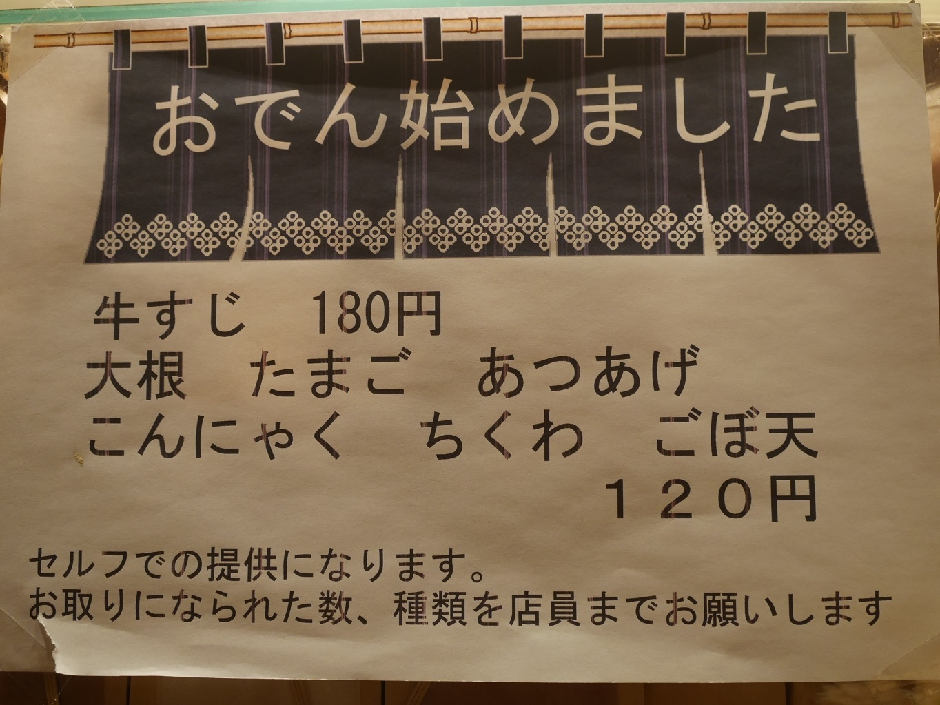 P1160323.jpg