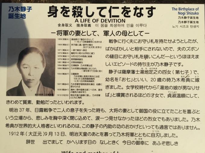 靜子夫人6