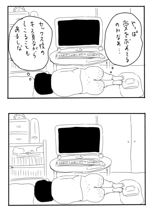 20161231162203bbf.jpg