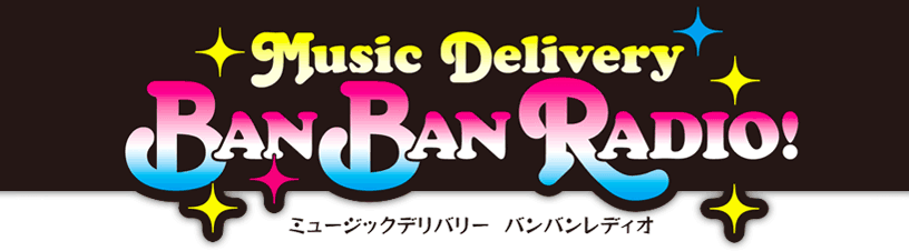 banban2016_12.png