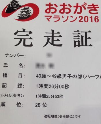 20161211135801b39.jpeg