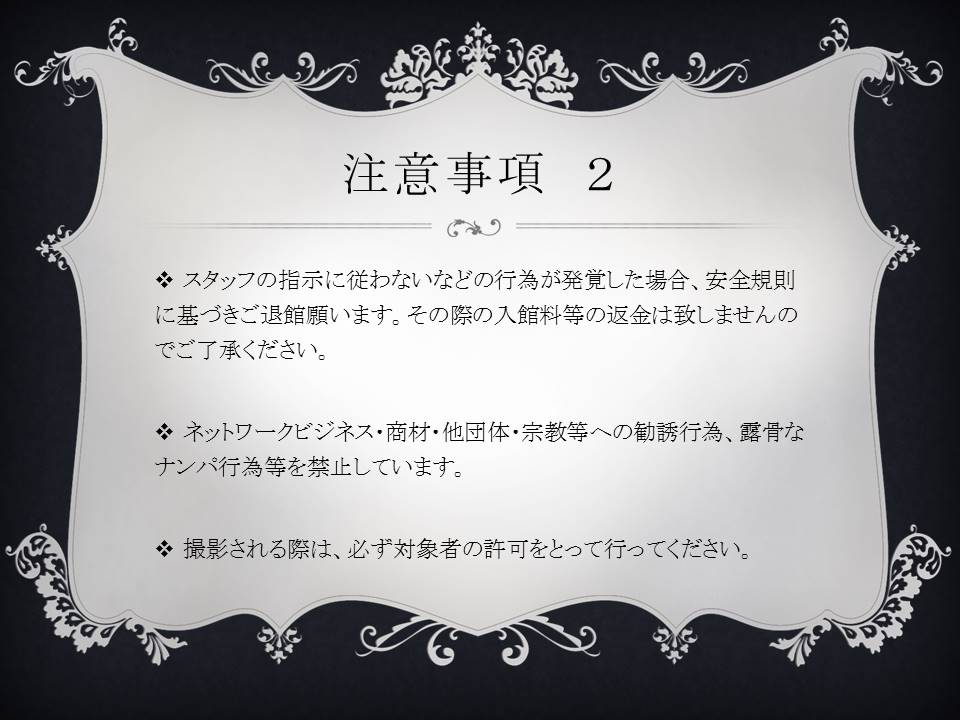 20170115230134b13.jpg