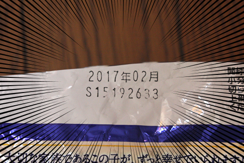 20170121182942a23.png