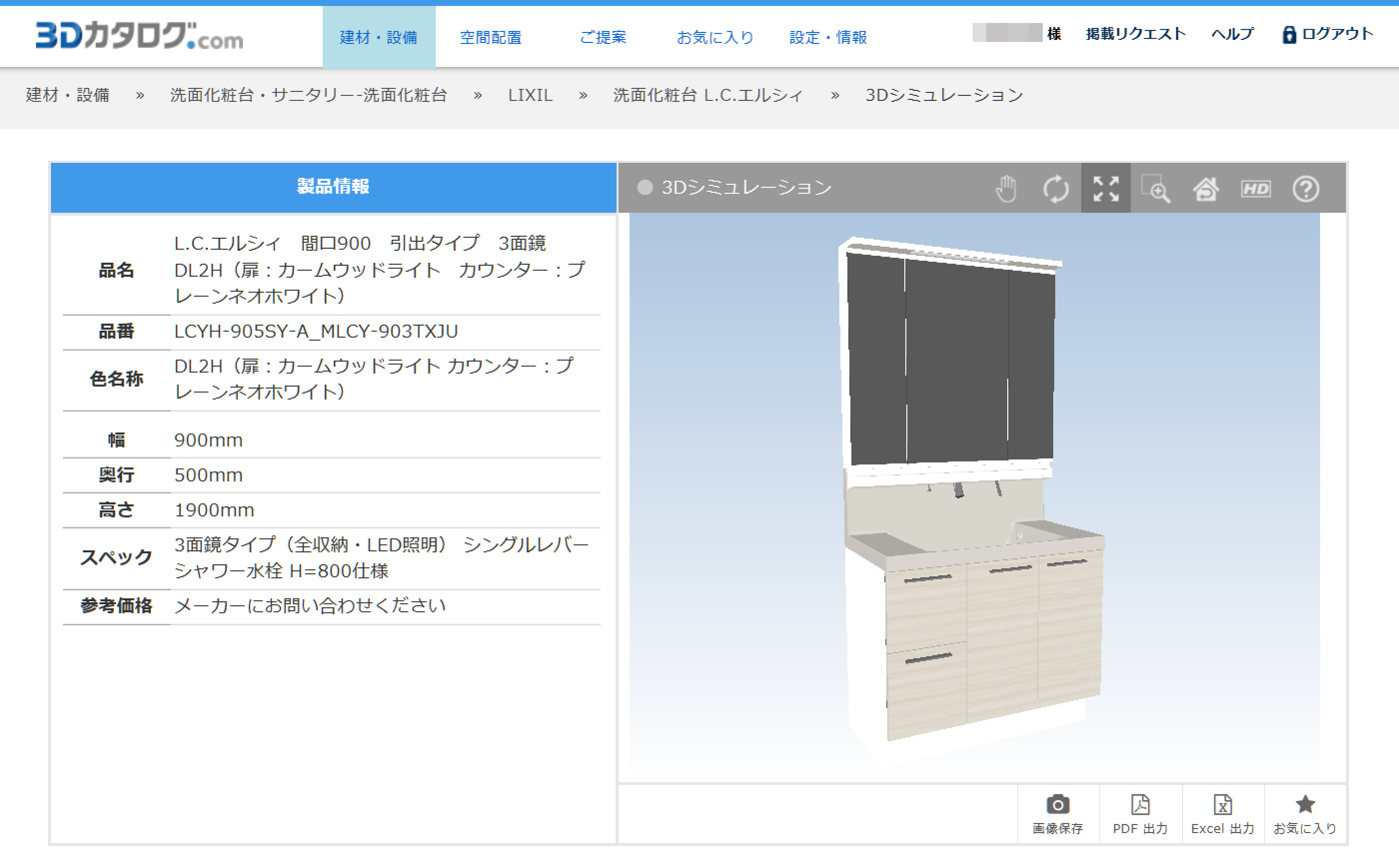 LCの3D_2