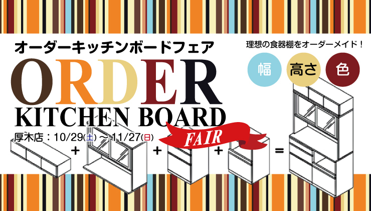 orderkb_title.jpg