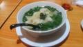 聚福源_ワンタンスープ