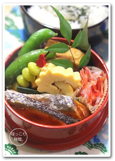 🍳焼き鮭弁当