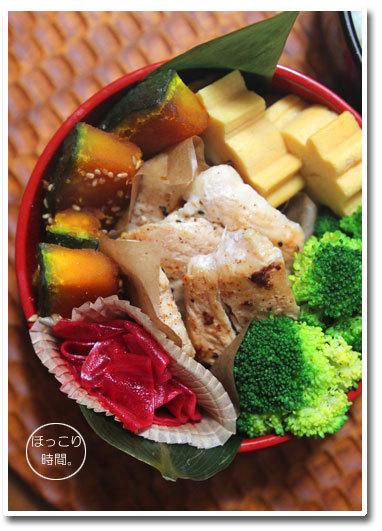 🍳鶏むね肉の塩麹漬け弁当