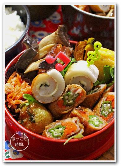 🍳オクラの肉巻き弁当