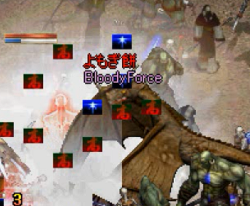 1225blood.png