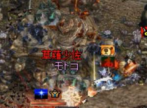 UC0204moto.png