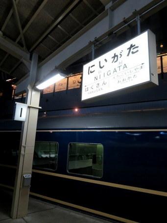 railway-museum30-1.jpg