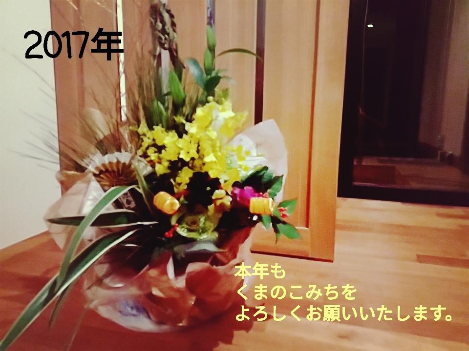 17-01-05-12-19-06-664_deco.jpg