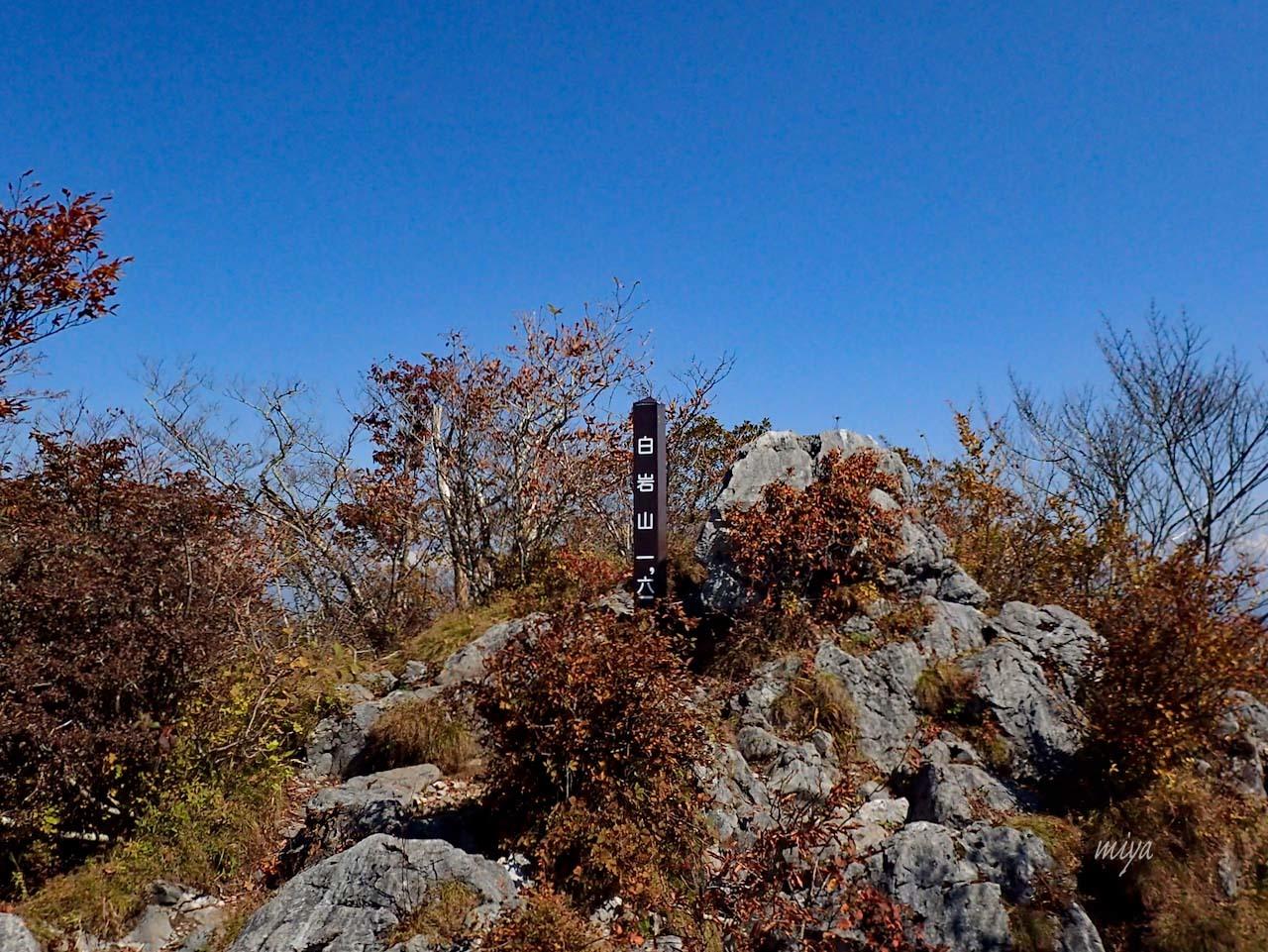 白岩山mPA180178