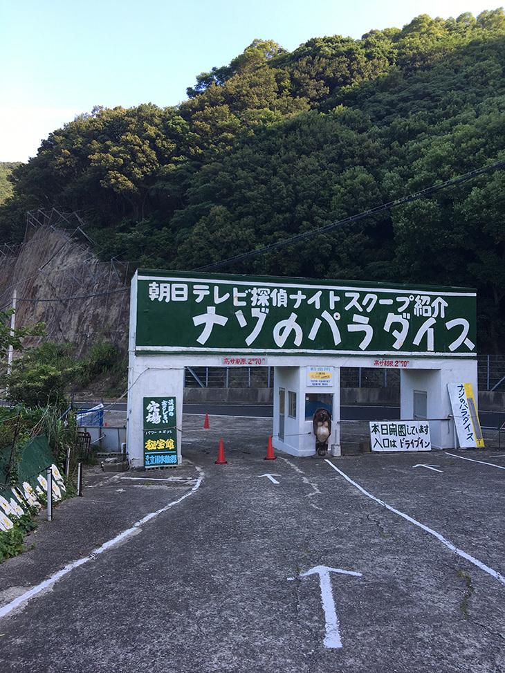 raiawa_3.jpg
