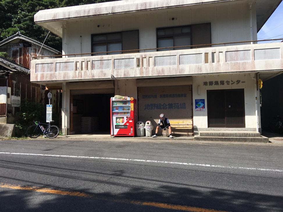 raiawa_9.jpg