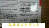 西友 きほんのき ペットシート ワイド 50枚入 画像⑤