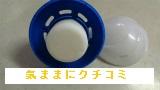 西友 きほんのき トイレ洗浄芳香剤 タンク設置タイプ 本体20g 画像⑦