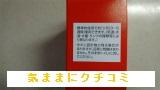 西友 きほんのき トイレ洗浄芳香剤 タンク設置タイプ 本体20g 画像⑤