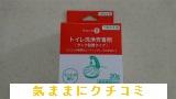 西友 きほんのき トイレ洗浄芳香剤 タンク設置タイプ つめかえ20g 画像