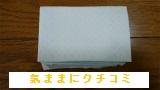 西友 きほんのき ペットシート レギュラー 180枚入 画像⑦