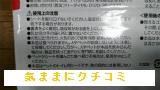 西友 きほんのき ペットシート レギュラー100枚入り 画像③