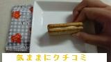 西友 みなさまのお墨付き ブランビスケットクリームサンド バニラメープル 12個入 画像⑧