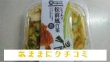 西友 みなさまのお墨付き シャッキリ 松前風白菜 200g 画像